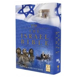 A aparut Biblia Israelului